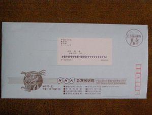 200768_005