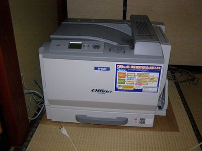 20080203_001