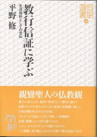 Hirano_2
