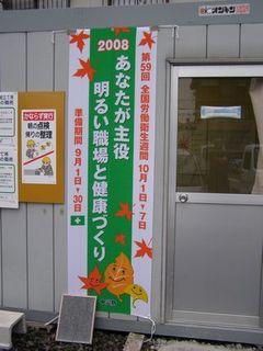 20080830_014_2