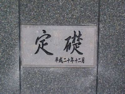 20081018_017
