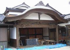20081103_006