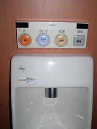 20090113_002