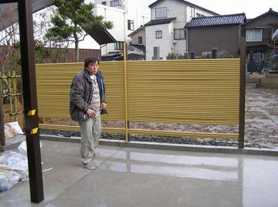 20090119_001