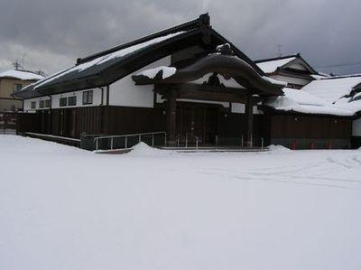 20090125_004