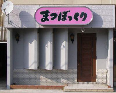 20090331_006