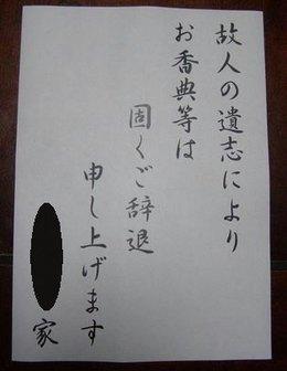 20090928_011