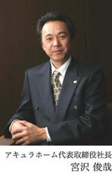 Top_president_photo_3