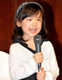 Ashida1