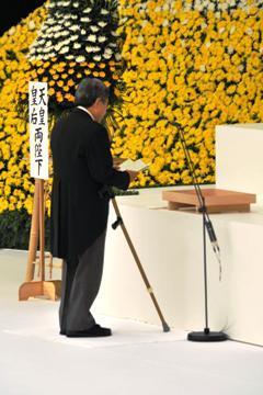 Senbotu2010