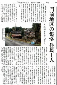 Yomiuri_2