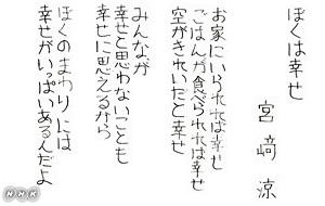 Photo05_2