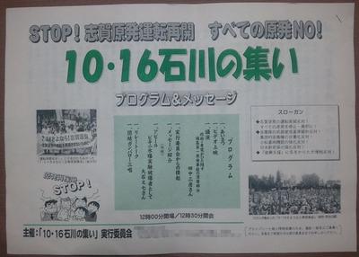 20111016_183822