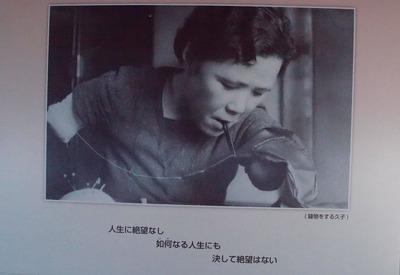 Nakamurahisako