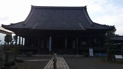 Gomura