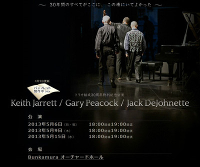 Keithjarrett2