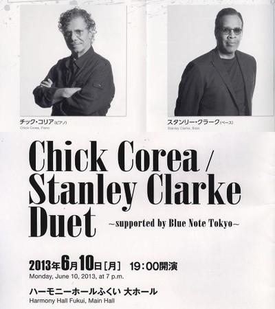 Chick_corea