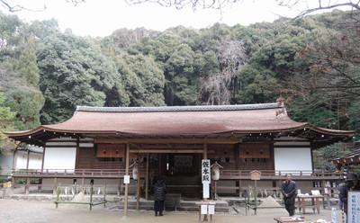 Ujigami