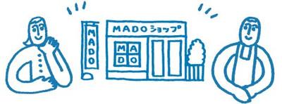 Madoshop
