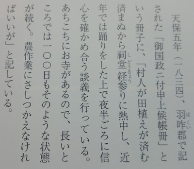 20140513_110244_android