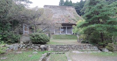 Honseiji
