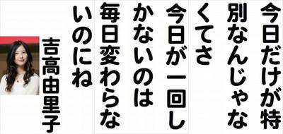 Yoshitaka