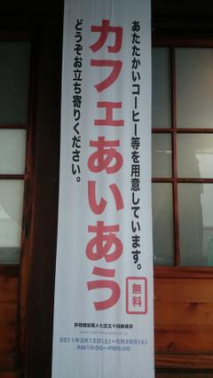 Honzan3