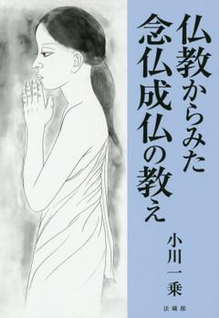 Ogawa3_2