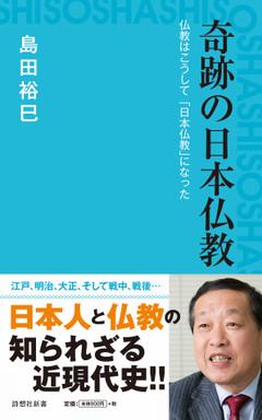 Shimada2