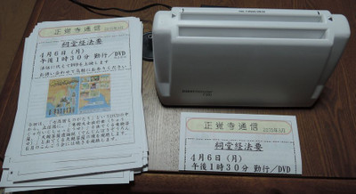Dscn4871