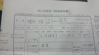 Sakurai_2
