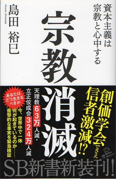 Shimada_2