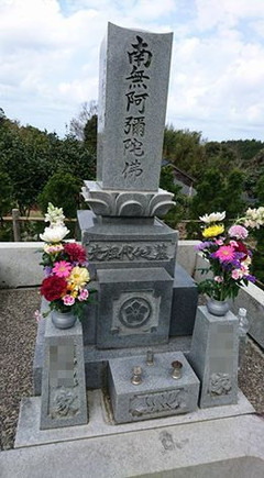 Shoji1