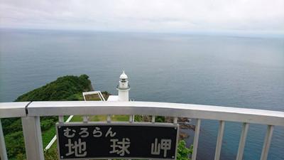 Hokkaido4