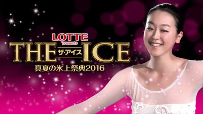 The_ice