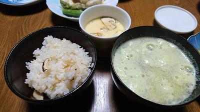 Yuhshoku3