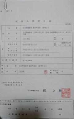 Dsc_0250