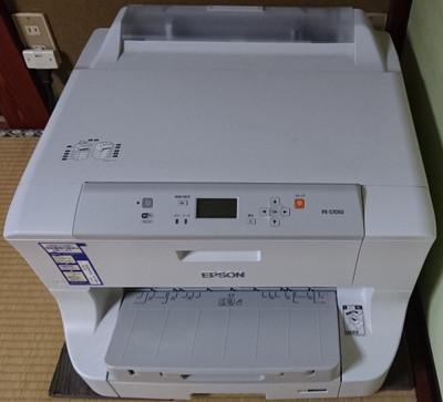 Px7050