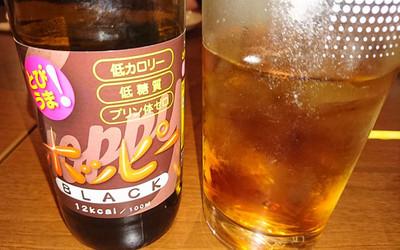 Yakitori1