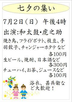Dsc_0003_3