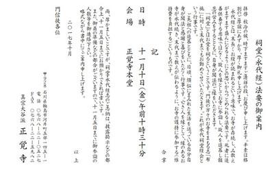 Dsc_0010_1