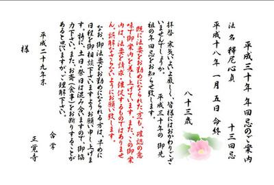 Nanki_2
