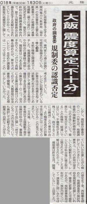 Kisei3_2