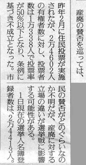 Senkyo3