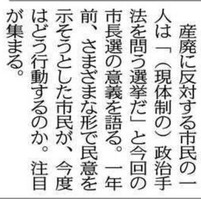 Hokuchu2