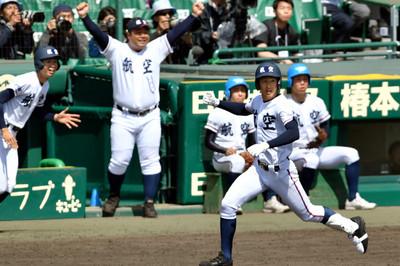 Kokuishikawa
