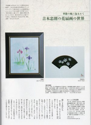 Hanasaku1006