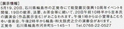 Hanasaku10062