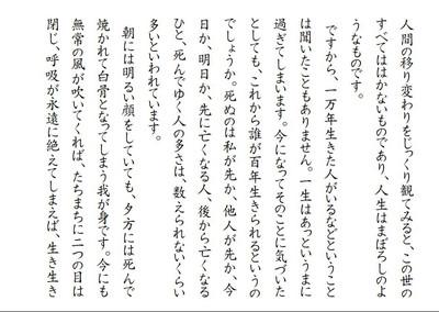 Ohumi1