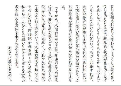 Ohumi2
